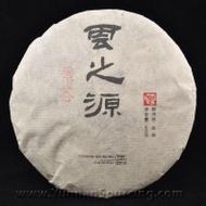 """2011 Yunnan Sourcing """"Jing Gu"""" Ancient Arbor Raw Pu-erh Tea Cake from Yunnan Sourcing"""