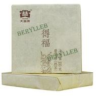 """2016 Menghai  """"De Fu"""" from Menghai Tea factory (Berylleb King Tea) Ebay"""
