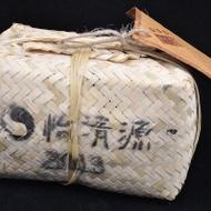 2015 Hunan Tian Jian Basket Hei Cha Tea * 1 kilogram from Yunnan Sourcing