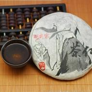Gua Feng Zhai 2011 Autumn from Tea Urchin