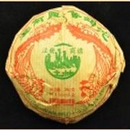2004 Nan Jian Feng Huang Ripe Puerh Tea Tuo Cha 250g from Nan Jian Tu Lin tea factory(yunnan sourcing)