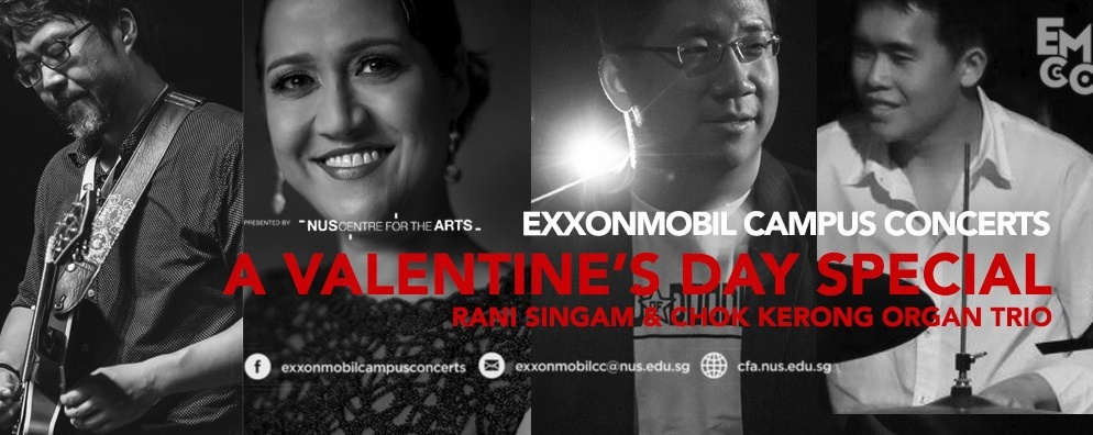 ExxonMobil Campus Concerts - Valentine's Day Special