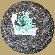 2009 Haiwan Lao Tong Zhi *Special Edition* Raw Cake from Haiwan Tea Industry (Tuocha tea)