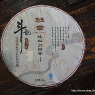 """2011 Douji Pure Series """"Ban Zhang"""" Raw Puer Tea 357g from China Cha Dao, Douji"""