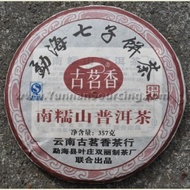 "2007 Gu Ming Xiang ""Nan Nuo Mountain"" Ripe from Yunnan Sourcing"