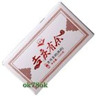 2009 High Mountain Puerh Jishunhao Have Surplus in Auspicious Old Tree Tea 1kg from EBay ok78ok