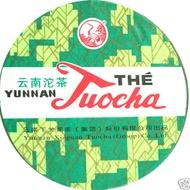 """2009 Xiaguan """"Xiao Fa"""" Tuocha RIPE Pu-erh Tea from Xiaguan Tuocha Co. Ltd."""