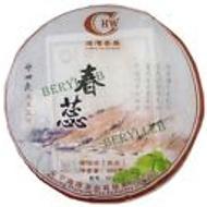 2010 Yunnan Haiwan Old Comrade Spring Stamen Ripe Puerh Tea from Haiwan Tea Factory (Berylleb)