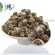 Dragon Jasmine Pearl Premium Organic from Dragon Tea House