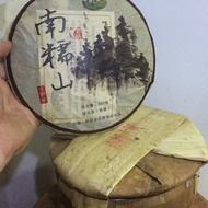 2012  Nannuo Shan Shou from Crimson Lotus Tea