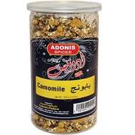 Camomile from Adonis Spices