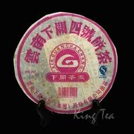 """2006 XiaGuan """"Si Hao"""" from Xiaguan Tea Factory"""