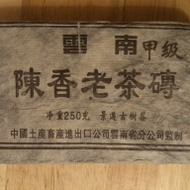1990's aged shu pu'erh brick from CNNP