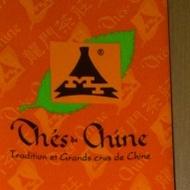 Oolong des cimes de Lu Shan from Thes de Chine