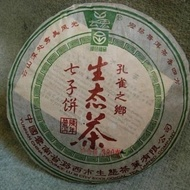 2005 Sheng Ecology 18 CHI TES cake (QS) 380g from sonia-cowry/Sources Chinamall eBay Store