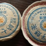 2003/4 Chang Tai Heng Feng Yuan Sheng (Humid Stored) from Life In Teacup