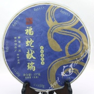 2013 Year Organic Yunnan MengHai Lucky Snake puer Pu'er Puerh Cake Raw Black Tea from Streetshop88
