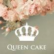 Քուին Քեյք  –  Queen Cake
