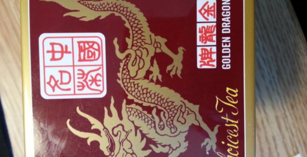 Golden dragon boulder 14k dragon gold pendant