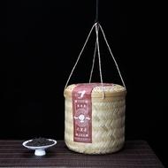 """2016 Gao Jia Shan """"Ben Se Ju"""" Tian Jian Tea of Hunan from Yunnan Sourcing"""