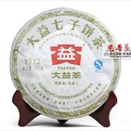 "2012 Menghai Dayi  ""7532"" from Menghai Tea Factory"