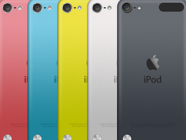 Ipod Touch 5 Giveaway