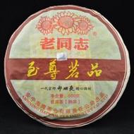 "2010 Haiwan ""Peerless"" Puerh   Ripe from Haiwan Tea Factory ( Yunnan Sourcing)"