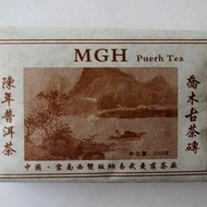 2014 MGH 1404 Aged Ripe Ancient Tree Puerh Tea Brick, 250g from Puerh Shop