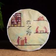 """2020 Yunnan Sourcing """"He Tao Di Village"""" Raw Pu-erh Tea Cake from Yunnan Sourcing"""
