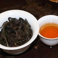 2017 Wild growing Laocongshuixian  野生 老枞水仙 from Wuyi Origin