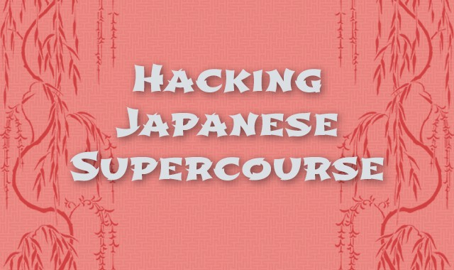 Hacking Japanese Supercourse