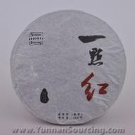 """2010 Yunnan Sourcing """"Yi Dian Hong"""" Ripe Pu-erh Tea Mini Cake from Yunnan Sourcing"""