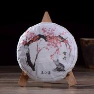 """2019 Yunnan Sourcing """"He Kai"""" Raw Pu-erh Tea Cake from Yunnan Sourcing"""