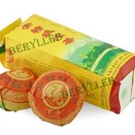 "2012 Xia guan ""Superfine"" toucha from Xia Guan tea ( Berylleb on Ebay)"