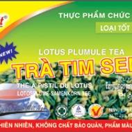 Lotus Plumule from Hung Phat