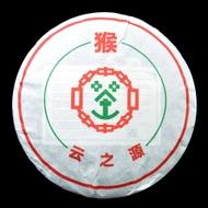 "2016 Yunnan Sourcing ""Green Mark"" Ripe Raw Pu-erh Tea Cake from Yunnan Sourcing"