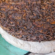 Longyuanhao Yiwu Limited Pressing 2006 from Verdant Tea (Special)