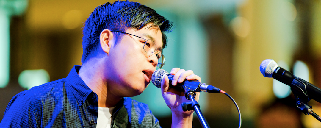 Esplanade Presents: Red Dot August - Bryan Chua
