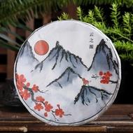 """2021 Yunnan Sourcing """"Qian Jia Shan"""" Raw Pu-erh Tea Cake from Yunnan Sourcing"""