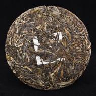 2012 Yunnan Sourcing Impression Raw Pu-Erh Tea from Yunnan Sourcing