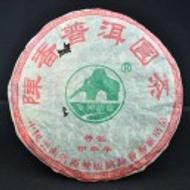 """2004 Mengyang """"Chen Xiang"""" Aged Ripe Puerh Tea Cake from Mengyang Guoyan Tea Co. (Yunnan Sourcing)"""