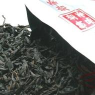 Premium Wu Yi Lao Cong Shui Xian from R J Teahouse