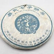 2005 Longma Tongqing Qingbing from White 2 Tea