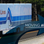 Hopkins and Sons, Inc. - Moving and Storage Photo 3