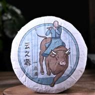 """2021 Yunnan Sourcing """"Yi Shan Mo"""" Yi Wu Ancient Arbor Raw Pu-erh Tea Cake from Yunnan Sourcing"""