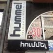 Հումմել սպորտային խանութ – Hummel