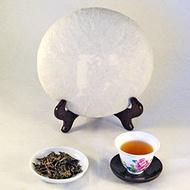 Blank Label Pu-erh Cake from Bana Tea Company