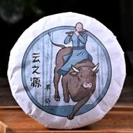 "2021 Yunnan Sourcing ""Ge Deng"" Ancient Arbor Raw Pu-erh Tea Cake from Yunnan Sourcing"