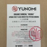 "Hachimanjyu: Organic Shincha ""Hisoka"", Spring First Flush Green Tea (Yutaka Midori) from Yunomi"