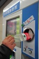 Pay Fare With Recycled Bottles, Cans and More! (Beijing's Idea Revamped for St. Louis)